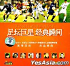 An All-star Cast (VCD) (China Version)