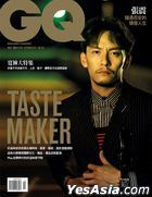 GQ Chinese Edition Vol. 253 Oct 2017