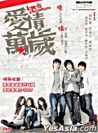Love Is Elsewhere (DVD) (Hong Kong Version)