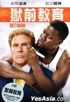 Get Hard (2015) (DVD) (Taiwan Version)