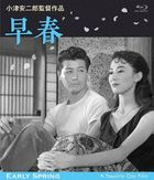 Early Spring (Blu-ray) (Digitally Restored Edition) (English Subtitled) (Japan Version)