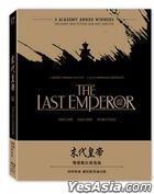 The Last Emperor (1987) (Blu-ray) (Digitally Remastered) (Taiwan Version)