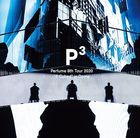 Perfume 8th Tour 2020 'P Cubed' in Dome (Normal Edition) (Japan Version)