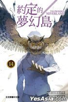The Promised Neverland (Vol.14)