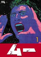 Mu DVD Box 1 (DVD) (Japan Version)