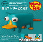 Vinyl Collectible Doll : VCD Perry the Platypus