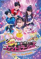 Secret x Heroine Phantomirage! Eiga ni Natte Chodaishimasu! (Blu-ray) (Japan Version)