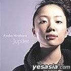 JUPITER (Japan Version)