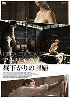 Late Spring (2014) (DVD) (Japan Version)