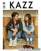 KAZZ Vol. 168 - Sing & Janhae (Cover A)