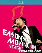 Eason's Moving On Stage 1 Karaoke (Blu-ray)