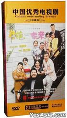 Qi Pa Yi Jia Qin (DVD) (End) (China Version)