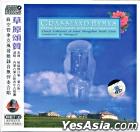 Srassland Hymus (20bit k2) (China Version)