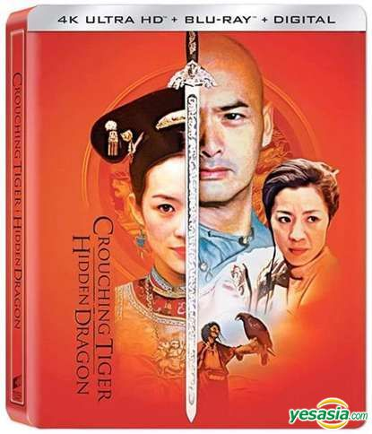 Yesasia Customer Reviews Crouching Tiger Hidden Dragon 2000 4k Ultra Hd Blu Ray 2 Disc Edition 20th Anniversary Steelbook Edition Taiwan Version North America Site