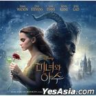 Beauty and the Beast OST (Korean Edition)