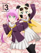 Murenase! Seton Gakuen Blu-ray Box 3 (Japan Version)