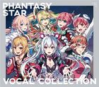 Phantasy Star Vocal Collection (Japan Version)