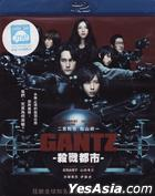 Gantz (Blu-ray) (Taiwan Version)