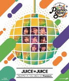 Hello! Project presents... 'Premier seat' - Juice=Juice Premium - [BLU-RAY](Japan Version)