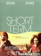 Short Term 12 (2013) (DVD) (Taiwan Version)