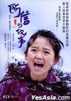 Oshin (2013) (DVD) (English Subtitled) (Hong Kong Version)