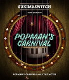 Sukima Switch TOUR 2019 -2020 POPMAN'S CARNIVAL Vol.2  THE MOVIE [BLU-RAY](Japan Version)