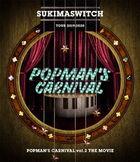 スキマスイッチ TOUR 2019 -2020 POPMAN'S CARNIVAL Vol.2 THE MOVIE [BLU-RAY] (日本版)