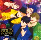 TV Anime Free! -Dive to the Future- ED: GOLD EVOLUTION (Japan Version)