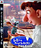 Ratatouille (日本版)