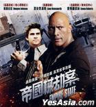 Empire State (2013) (VCD) (Hong Kong Version)
