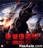 Jurassic City (2014) (VCD) (Hong Kong Version)