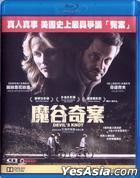 Devil's Knot (2013) (Blu-ray) (Hong Kong Version)