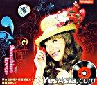 Sunshine Lover (China Version)