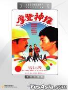 Modern Detective (DVD) (Hong Kong Version)