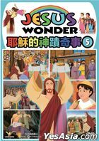 Jesus Wonder 5 (DVD) (Hong Kong Version)
