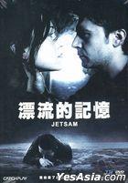 Jetsam (2007) (DVD) (Taiwan Version)