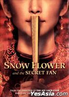Snow Flower And The Secret Fan (2011) (DVD) (US Version)