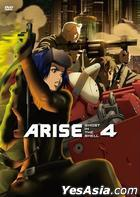 Ghost in the Shell: Arise 4  (DVD) (Taiwan Version)