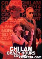 張智霖ChiLam Crazy Hours Live 2014  Karaoke (3DVD)