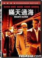 Ocean's Eleven (2001) (DVD) (Taiwan Version)