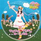 Wakuwaku Kitchen Carnival (SINGLE+DVD)(First Press Limited Edition)(Japan Version)