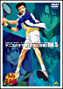 OVA The Prince of Tennis - Zenkoku Taikai Hen Vol.5 (Japan Version)