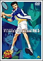 OVA The Prince of Tennis - Zenkoku Taikai Hen Vol.5 (Japan Version)