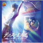 Musical The Prince Of Tennis 3rd Season Zenkoku Taikai Seigaku VS Rikkai Kohen (Japan Version)