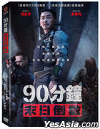 Take Point (2018) (DVD) (Taiwan Version)