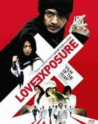 Love Exposure (Blu-ray) (English Subtitled) (Japan Version)