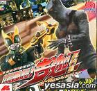 Masked Rider Kuuga Rising Fight Vol.5