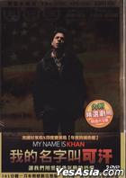 My Name Is Khan (2010) (DVD)  (2-Disc Edition) (Taiwan Version)