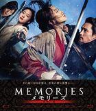 Memories of the Sword (Blu-ray) (Normal Edition)(Japan Version)
