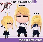 Fate Stay Night : Saber Plush Toy